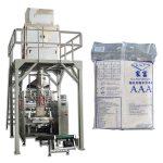 täisautomaatne graanulite osakeste toidu riis pakendamismasin